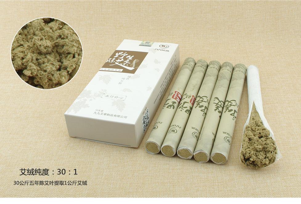韩国五行艾灸器_五行补心加药专用艾条 10支/盒 - 加药艾条 九九艾灸