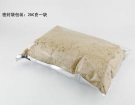 极品金艾绒 五年陈40比1 蕲艾绒(250克装)【力荐】